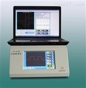 JP-2D型極譜儀