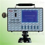 全自動粉塵測定儀,直讀式測塵儀