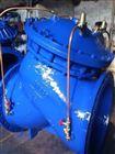 消防水減壓穩壓閥