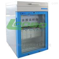 水务用到LB-8000等比例水质水质采样器