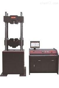 微机控制电液伺服万能试验机(100吨)