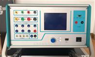 三相微机继电保护测试仪快速测量