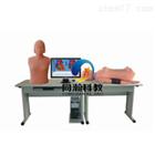 TAH/XF9000AD智能型网络多媒体胸腹部检查综合教学系统