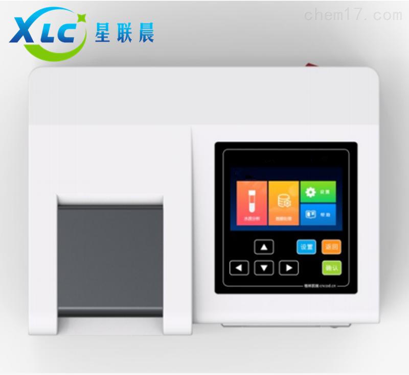 实验室台式总氮快速测定仪XCK-23生产厂家