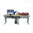 TAH/F3000网络多媒体腹部检查教学系统