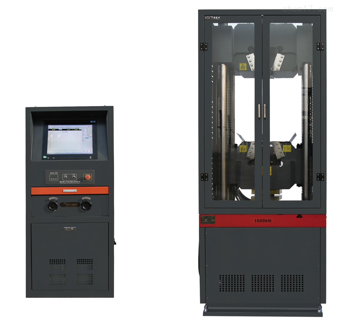 微机屏显材料试验机