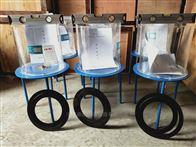 GSF-A灌水法储水桶