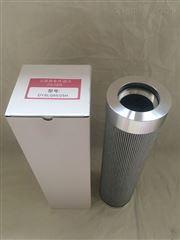 DYSL-65/25H南方润滑油站滤芯