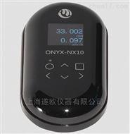 美国IMI Medcom ONYX多功能射线检测仪