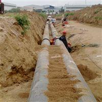 DNB300直埋式保溫管土方開挖回填技術要求