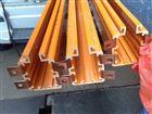 管式滑触线DHG,HXTS,HFP-4-70/210