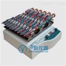 其林貝爾KB-5010試管振蕩器