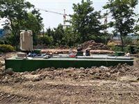 地埋式一体化医院污水处理装置