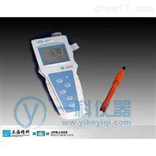 上海儀電雷磁JPBJ-608型便攜式溶解氧分析儀