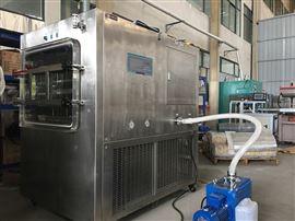 化妝品凍干粉普通型真空冷凍干燥機LGJ-200F