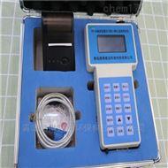 PC-3A便捷式激光粉尘检测仪