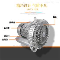 7.5KW電鍍攪拌池高壓鼓風機