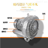 7.5KW高压力旋涡高压气泵