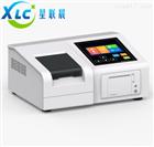 台式三氮水质分析仪XCK-65生产厂家价格