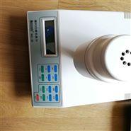 建筑陶瓷白度儀WJC-80康光建材白度色度計
