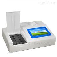 FT-Z12食品中蛋白质含量测定仪