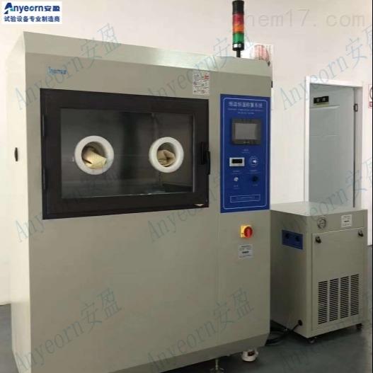HJ836-2017高低温试验箱