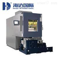 HD-E804三综合温湿度振动试验箱