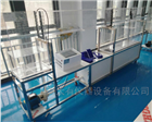 DYT041自循环明渠水力学多功能实验仪/流体