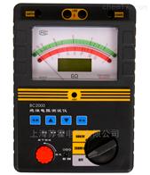 BC2000BC2000智能双显绝缘电阻测试仪