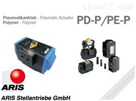 Pneumatical Actuator Tech德国ARIS气动执行器