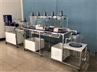 DYP091给排水实验/SBR法五池连续式污水处理实验