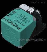 NBB20-L2-A2-V1德国P+F倍加福感应式传感器原装正品
