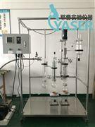 薄膜蒸發器分子蒸餾儀