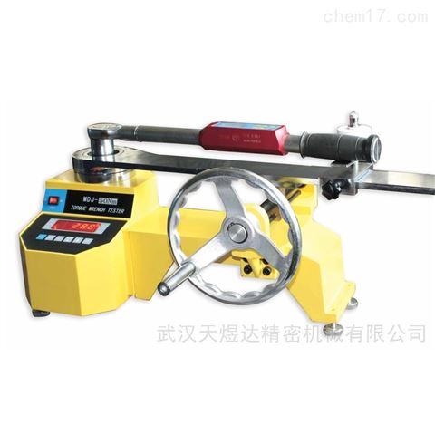 扭矩扳手检定仪 单/双传感器扭力扳子检测仪
