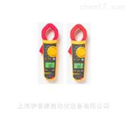 Fluke 317/319美国福禄克FLUKE数字钳形表/电流表现货销售