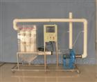 DYQ526Ⅱ数据采集气动反吹袋式除尘器