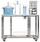 DYQ636粉尘真密度测定实验设备