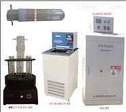 DS-GHX-V光化学反应仪