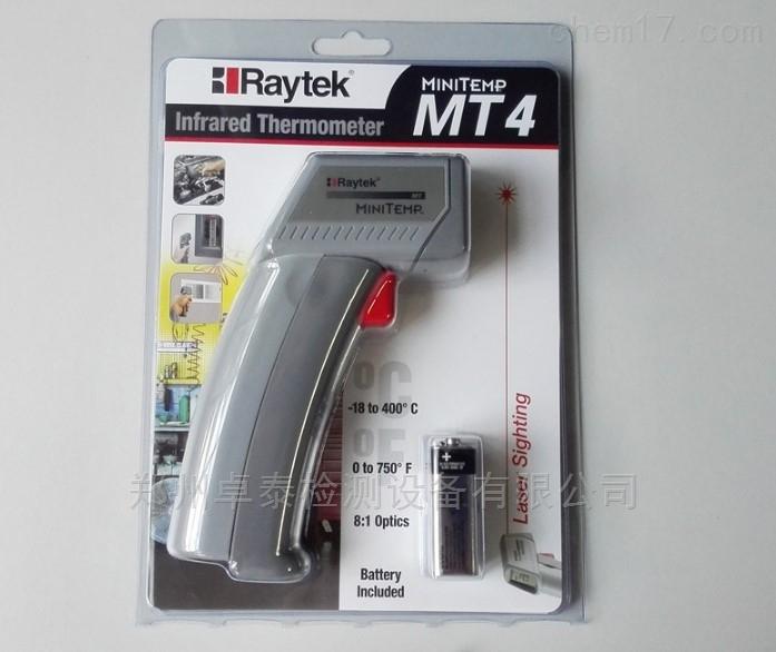 MT4郑州美国雷泰红外线测温仪