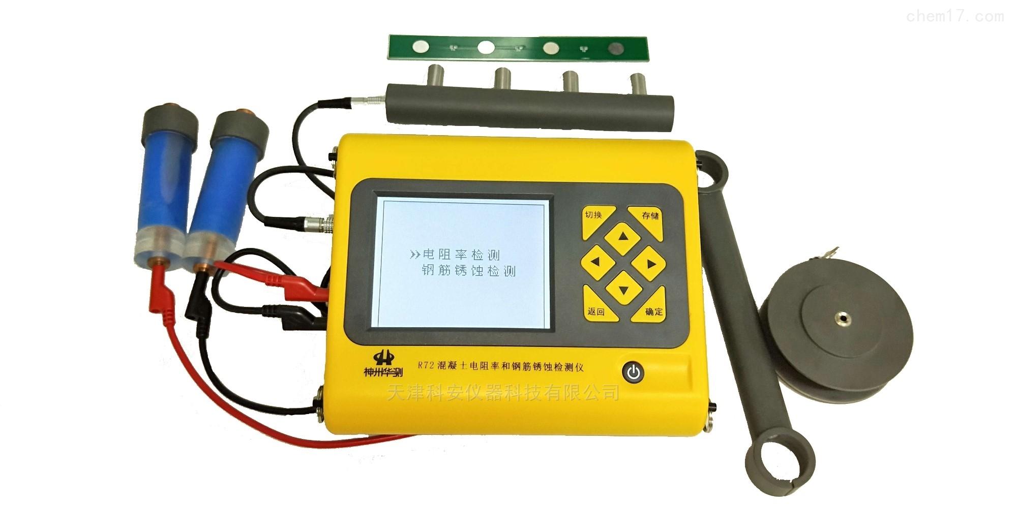 电阻率和钢筋锈蚀测试仪