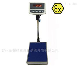 100kg防爆台式电子秤