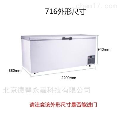 经济款-65度大容量的双系统超低温大冰柜