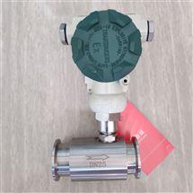 LWGY卫生卡箍式涡轮流量计