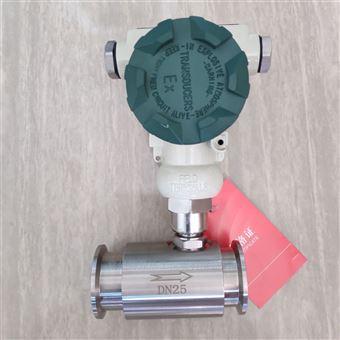LWGY卫生卡箍式涡轮百家乐视讯