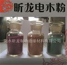 高阻燃电木粉