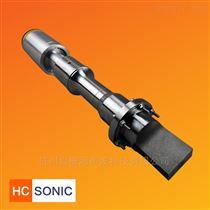 HC-MA2010GL超声波钎焊
