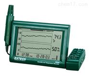 美國艾士科Extech 濕度+溫度圖記錄儀