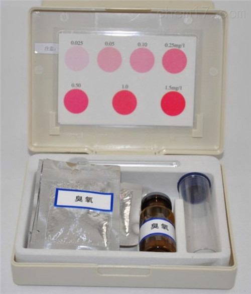 臭氧测试盒