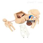 TAH-F50A高級分娩綜合技能訓練模型|婦嬰