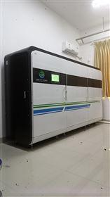 ZHFY-5实验室综合废液处理系统